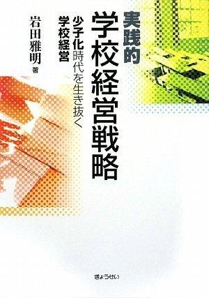 ISBN-10_4324088322